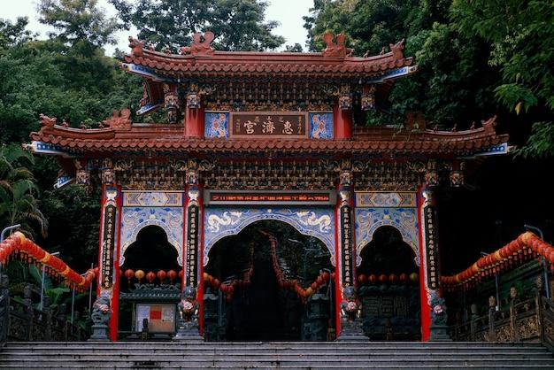 Ansicht des berühmten kulturellen und historischen parks chih shan yen in shilin, taiwan