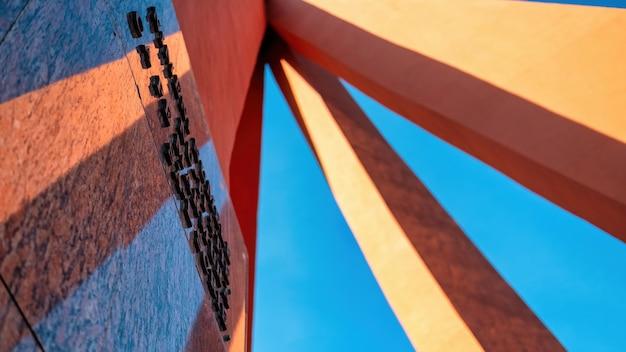 Ansicht des gedenkkomplexes ewigkeit in chisinau, moldawien