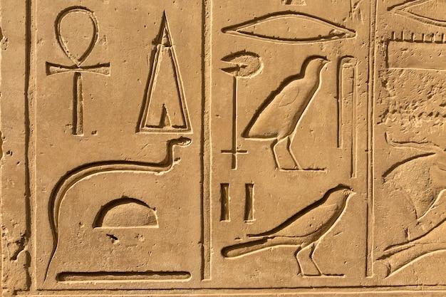 Antike ruinen des karnak-tempels in luxor