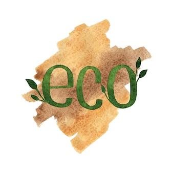 Aquarell handgezeichnetes öko-zeichen auf braunem pinselstrich ökologisches gestaltungselement