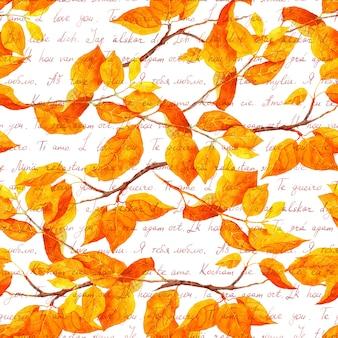 Aquarellherbstblätter, abstrakte zweige. nahtloses muster mit ich liebe dich handgeschriebene notizen in verschiedenen sprachen