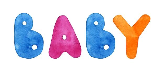 Aquarellillustration des babybeschriftungsgekritzels mehrfarbiger text lokalisiert auf weißem hintergrund