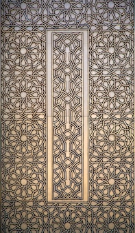 Arabische form