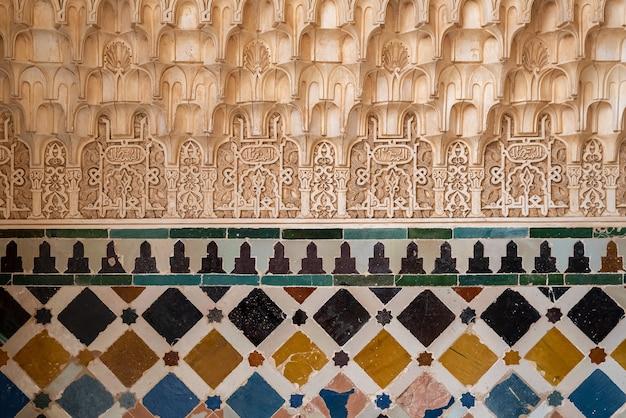 arabische muster an der wand  premiumfoto