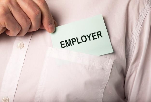 Arbeitgeberwort auf papier in der tasche des mannes