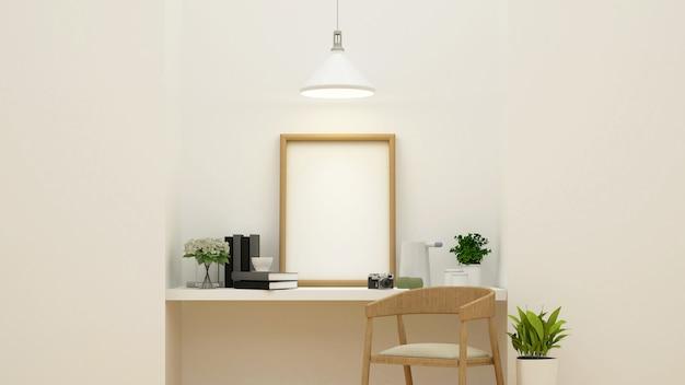 Arbeitsbereich und studiobild - wiedergabe 3d