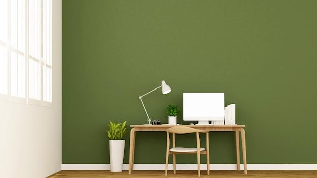 Arbeitsplatz und grüne wand schmücken.