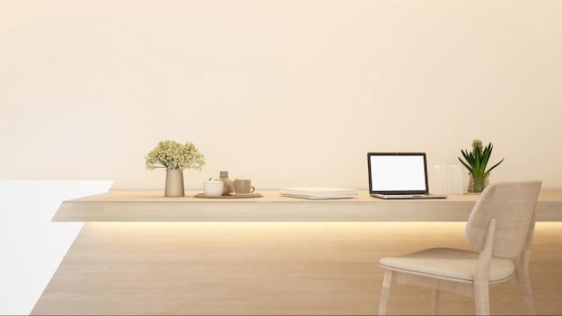 Aufenthaltsbereich und arbeitsplatz im hotel oder büro