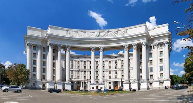 Außenministerium der ukraine in kiew Premium Fotos