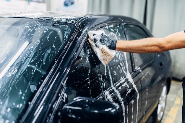 Autowaschdienst, autowaschung