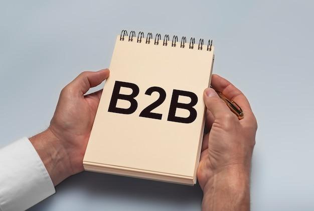 B2b-akronym, inschrift. business-to-business-konzept.