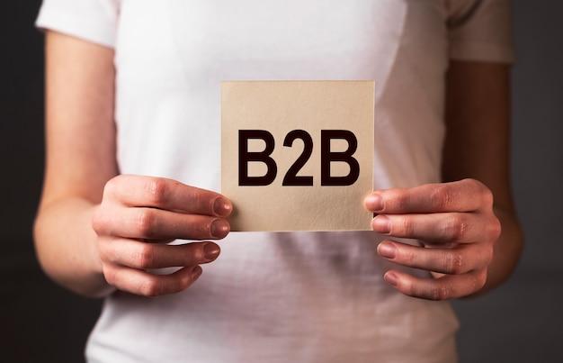 B2b akronym inschrift