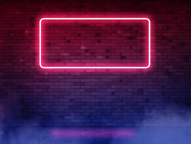 Backstein-neonwand mit rohr und nassem asphalt. hintergrund mit kopierraum