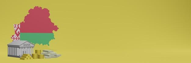 Bank mit goldmünzen in belarus für social-media-tv und website-hintergrundabdeckungen können verwendet werden, um daten oder infografiken in 3d-rendering anzuzeigen.