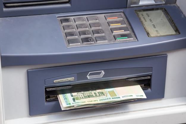Bargeldbezug