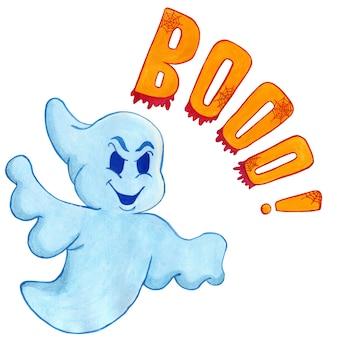 Beängstigend und lustig sprechender boo-geist blauer geist halloween-illustration isoliert auf weißem hintergrund