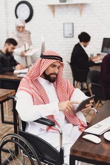 Behindertes arabisches video, das kaffeepause bei der arbeit nennt.