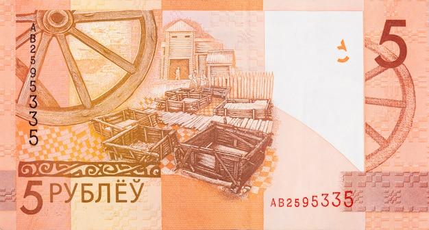 Berestie alte festung im berestye archäologischen museum in brest auf weißrussland 5 rubleu 2009 banknote