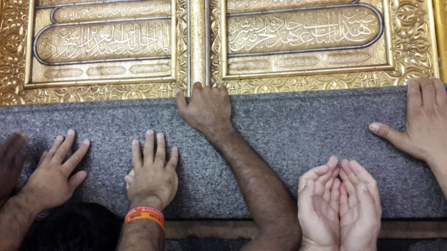Besuch der kaaba, dem nächstmöglichen ort