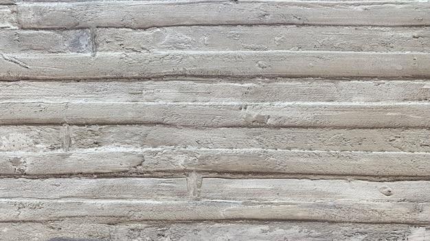 Betonmauer - textur sichtbeton.