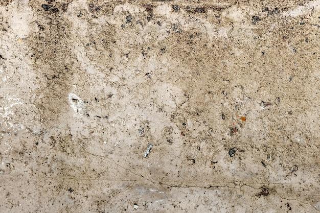 Betonwandbeschaffenheit. abstrakter betonwandhintergrund