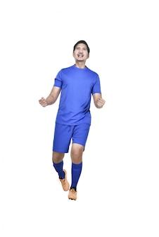 Bilder des aufgeregten asiatischen fußballspielers