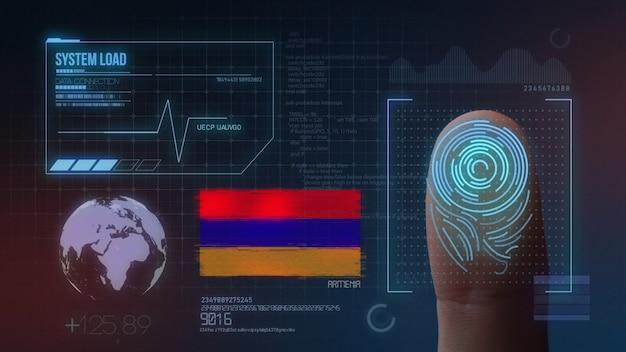 Biometrisches fingerabdruckscanner-identifikationssystem. armenien nationalität