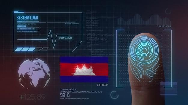 Biometrisches fingerabdruckscanner-identifikationssystem. kambodscha-nationalität