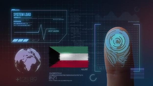 Biometrisches fingerabdruckscanner-identifikationssystem. kuwait-nationalität