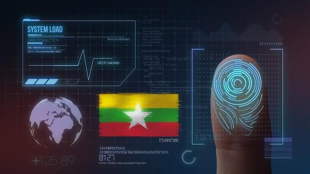 Biometrisches fingerabdruckscanner-identifikationssystem. myanmarer nationalität