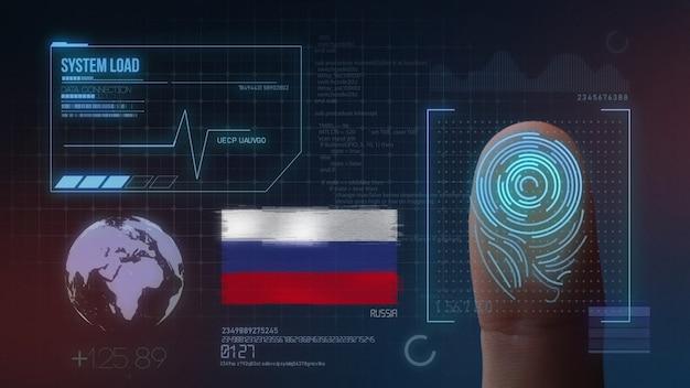 Biometrisches fingerabdruckscanner-identifikationssystem. russland nationalität