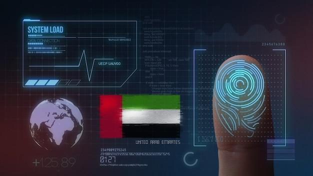 Biometrisches fingerabdruckscanner-identifikationssystem. vereinigte arabische emirate nationalität