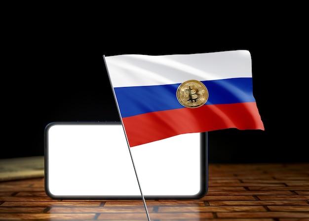 Bitcoin russland auf der flagge russlands. bitcoin-nachrichten und rechtslage im russland-konzept.
