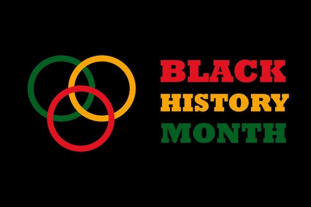Black history month - afroamerikanischer geschichtsmonat - hintergrunddesign für feier und anerkennung im februar. symbol des kampfes gegen sklaverei, rassismus, vorurteile und armut.