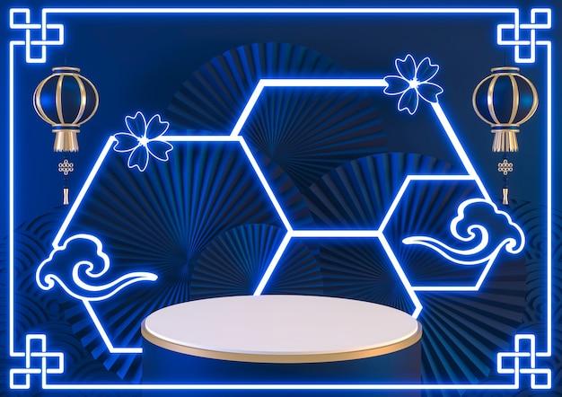 Blaues podium hell neonblau zeigen kosmetische produkt geometrische .3d rendering