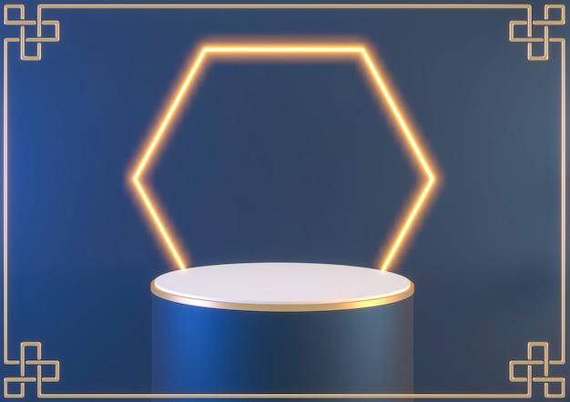 Blaues podium und helles neon zeigen das geometrische 3d-rendering des kosmetischen produkts