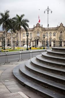 Blick auf den präsidentenpalast in lima, peru