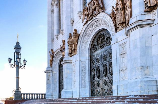 Blick auf den tempel christi des erlösers in moskau