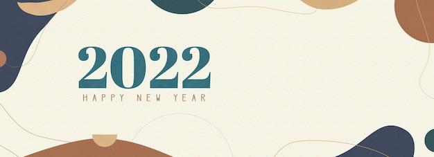 Boho abstrakter stil frohes neues jahr 2022 auf abstrakter blauer, gelber, dunkelgrüner und oranger farbform auf cremefarbenem zeitgenössischem böhmischen hintergrund. minimalistische skandinavische neutrale trendige urlaubsgrußkarte