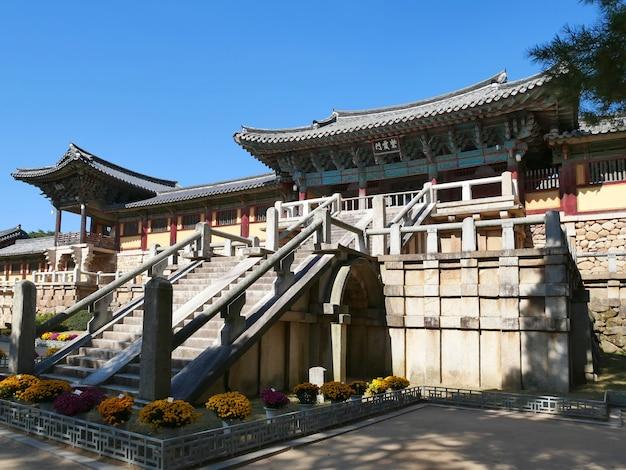 Bulguksa tempel weltkulturerbe