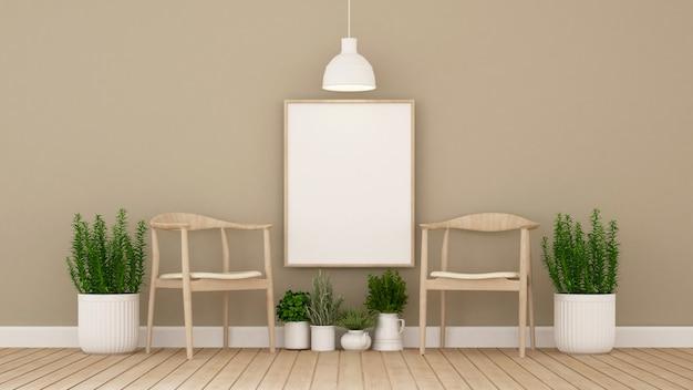 Café oder wohnzimmer und innengarten - illustration 3d