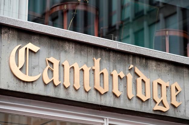 Cambridge unterzeichnen sie sich in cambridge, massachusetts, usa