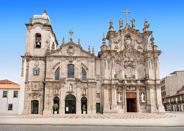 Carmo kirche - igreja do carmo in porto, portugal