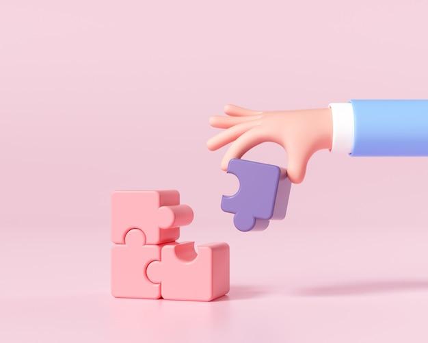 Cartoon hände verbinden puzzle. symbol für teamwork, zusammenarbeit, partnerschaft, problemlösung, geschäftskonzept. 3d-render-darstellung