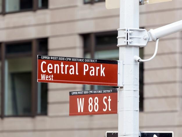 Central park-zeichen