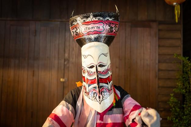 [chiang khan] traditionelle geistermaske phi ta khon