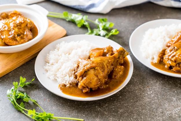 Chicken massaman curry paste mit reis