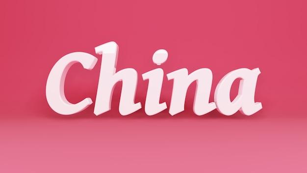 China 3d-logo auf hintergrund mit schatten
