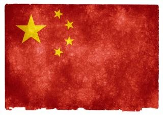 China grunge flag texturierten