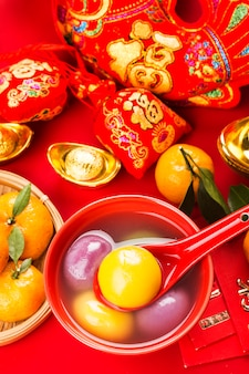 Chinese lantern festival essen chinesische übersetzung von jin yuanbao: glückwunsch, geld zu verdienen
